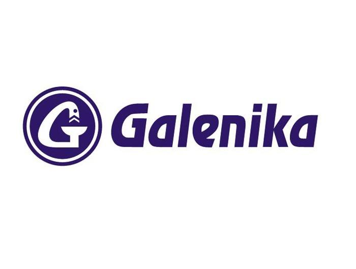 Amendment no. 2 to the public invitation for the selection of strategic partner for the Joint Stock Company Galenika